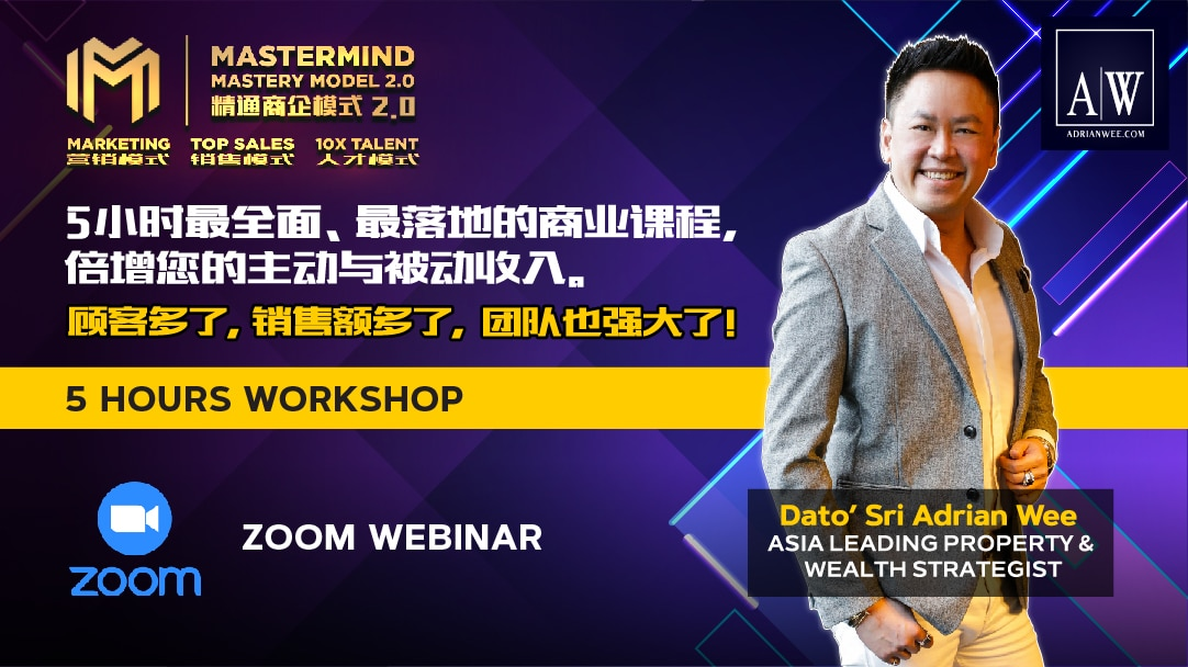 dato-sri-adrian-wee-business-weath-strategist-international-speaker-success-resources