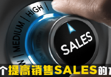 How to increase business sales money