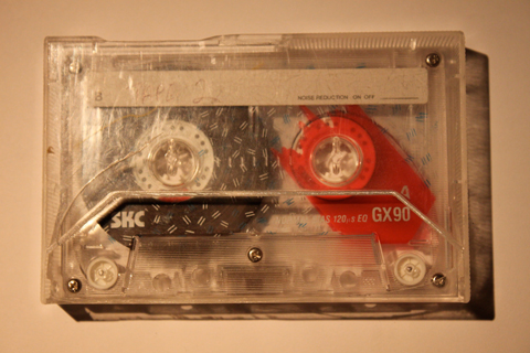 powermove tape 2A