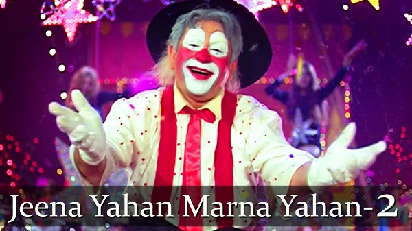 mera naam joker 2 interval