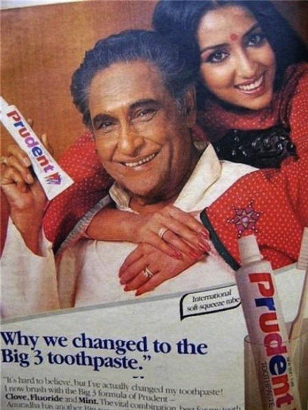 ashok kumars vintage ad