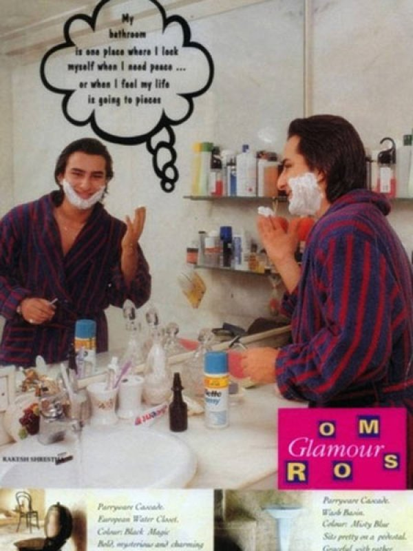 saif in vintage ads