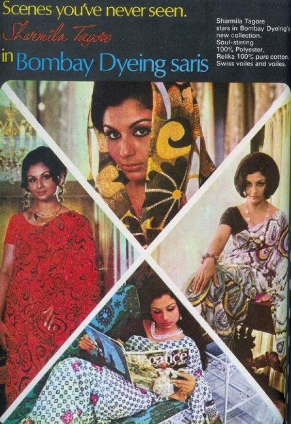 sharmila tagore in vintage ads