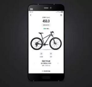 xiaomi bici app