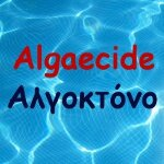 Algaecides for Pools