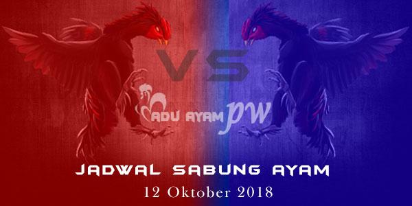 Jadwal Sabung Ayam 12 Oktober 2018