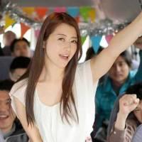 北条麻妃ファン感謝祭 〜温泉バスツアー〜