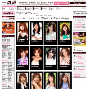 Screenshot of free sample porn videos in 1pondo 1