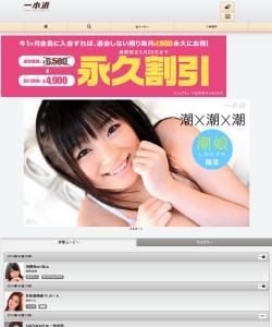 Screenshot of 1pondo mobile site 1