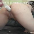 Screenshot of free amateur porn video in GACHINCO