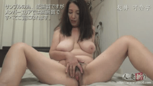 HITOZUMA-GIRI free MILFs porn, Look and Enjoy 40s MILFs and mature wife