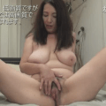 [Free MILF porn of c0930] Look and Enjoy 40s MILFs and mature wife