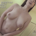 Free MILFs SEX videos of 30s wives and 40s big tits MILFs, H0930