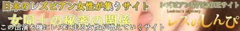 Lesshin banner image