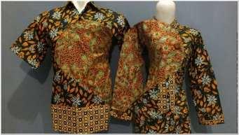 Model baju batik kerja guru modern warna coklat