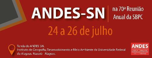 ANDES-SN realizará atividades durante Reunião da SBPC
