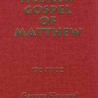 hebrew_gospel_capa