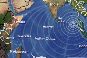 Cunami - Zemljotres