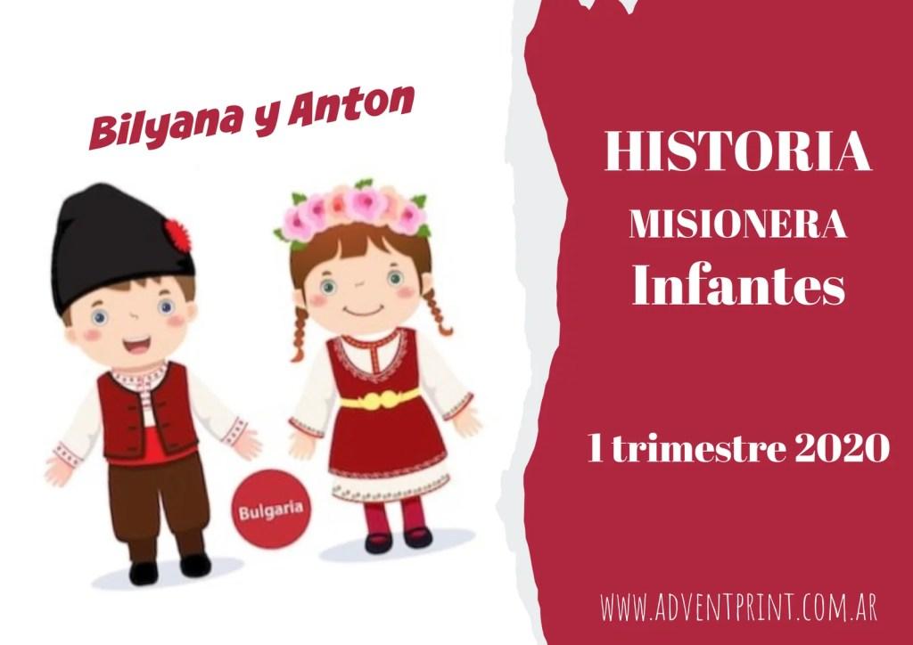infantes historia misionera 1° trimestre 2020 division intereurpea