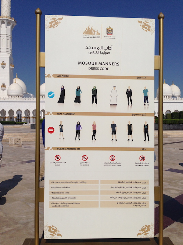 What to wear in Dubai Mosque Manners Sign