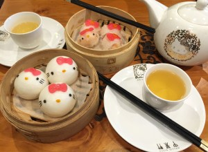 Hong Kong Food:  Hello Kitty Dim Sum