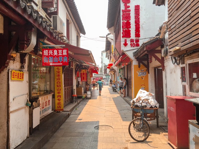 Qibao Water Town narrow streets