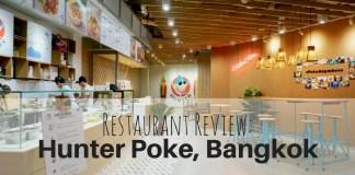 Hunter Poke Review