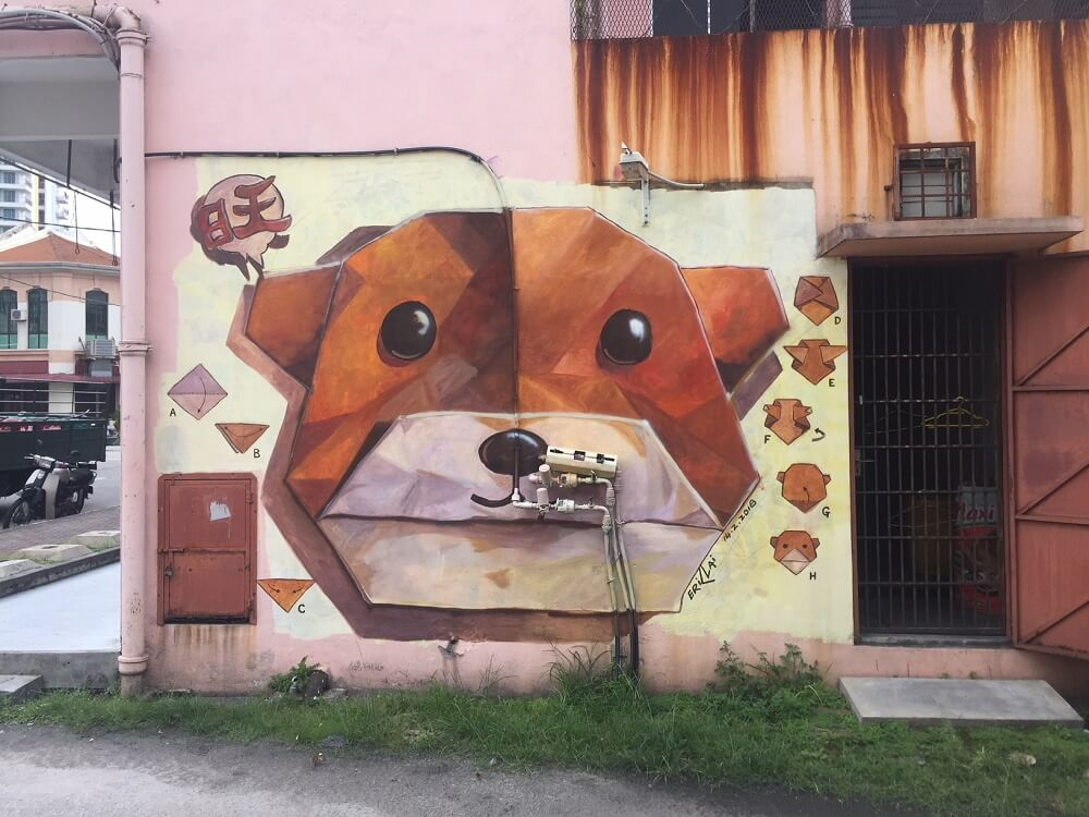 Cute origami dog street art