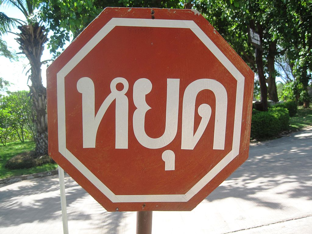 Stop sign in Thailand