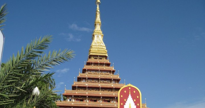 Wat-Nong-Wang-Khon-Kaen