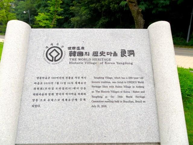 yangdong folk village unesco