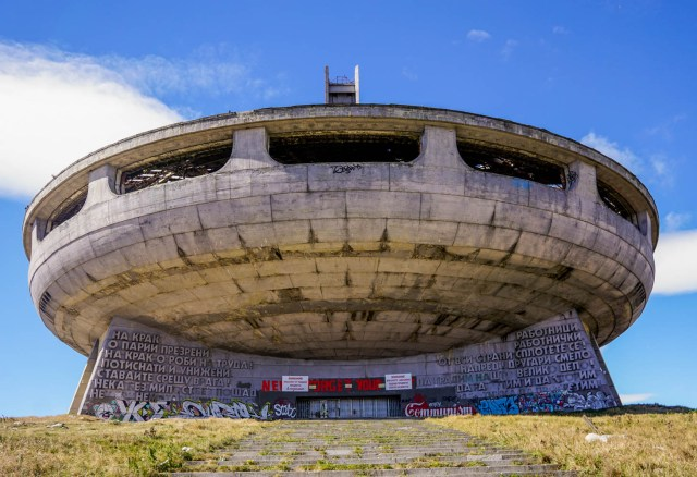 what to do in veliko tarnovo bulgaria budzludzha