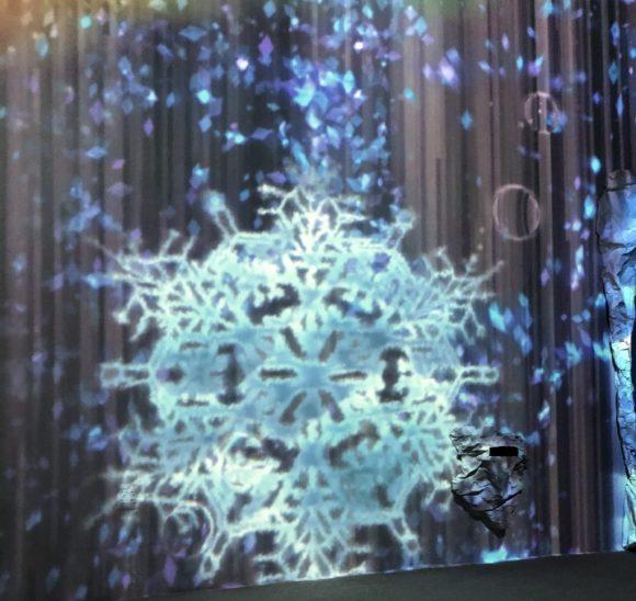 artechouse frost