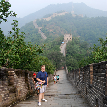 We're on the Great Wall … of China!
