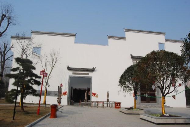 Anhui Shanghai Expo Pavillion (1)