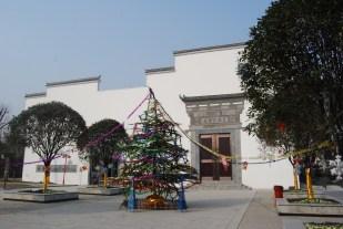 Anhui Shanghai Expo Pavillion (2)