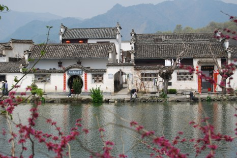 UNESCO World Heritage Southern Anhui Ancient Village Hongcun