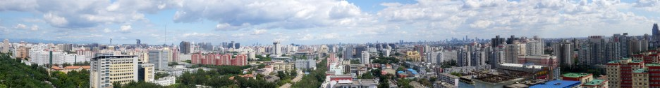 panorama of Beijing on a rare clear day
