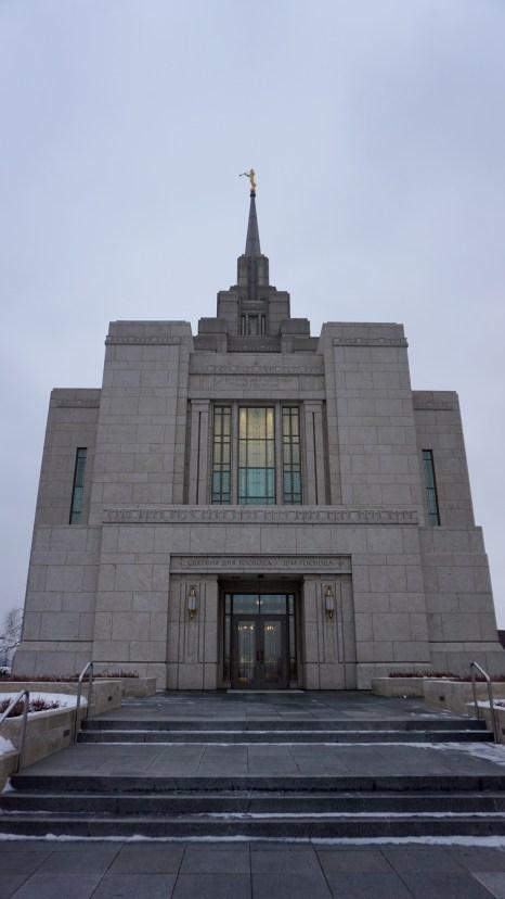 Kiev Ukraine Temple