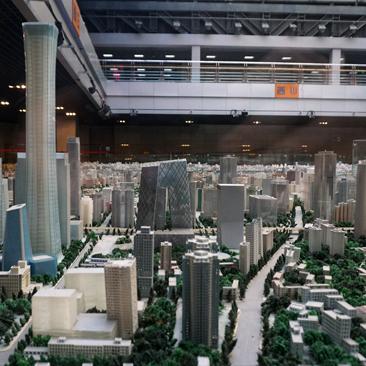 Beijing Planning Exhibition Hall