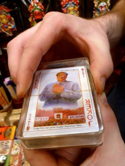 Mao playing cards