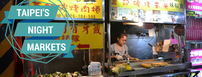 Taipei's Night Markets