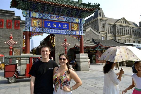 grad school abroad