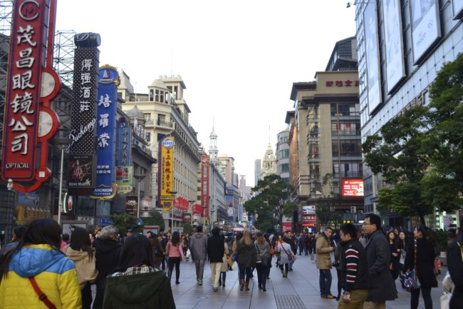 How to Visit Shanghai on a Budget