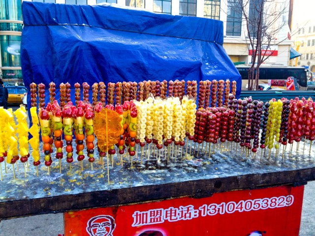 China candied fruit