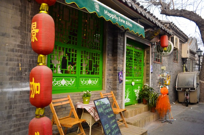 How To Plan a Night Out in Beijing's Hutong Bars