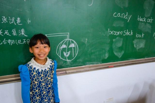 Chinese Public School