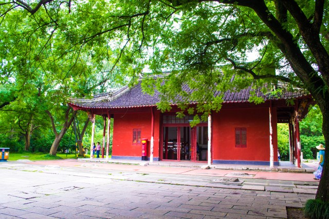 Nanjing Ming Tombs