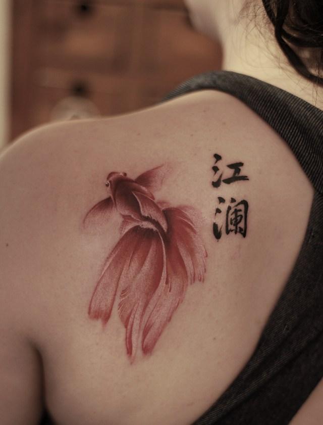 New Tattoo Goldfish