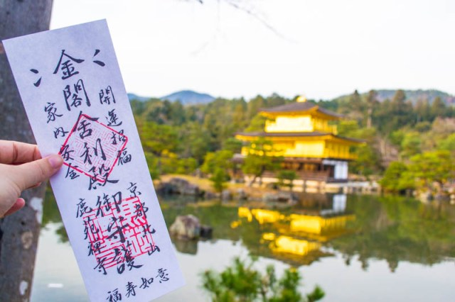 Golden Pavilion Ticket